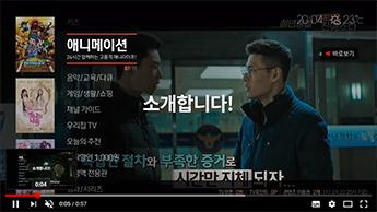 더 쉬워진 올레 tv 메뉴 소개 영상