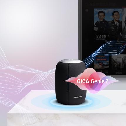 GiGA Genie2