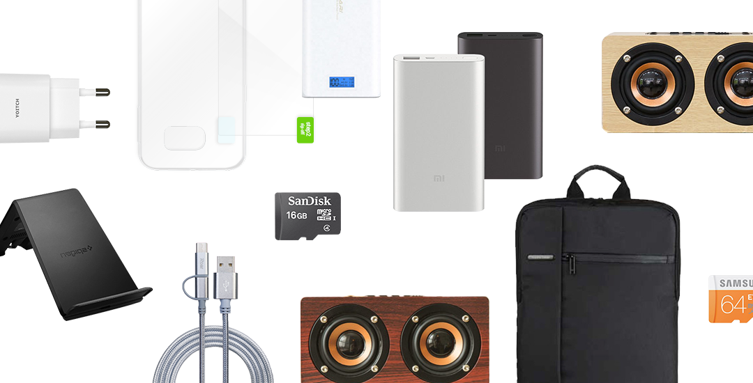 보조배터리, 충전케이블 등등 스마트폰 필수템