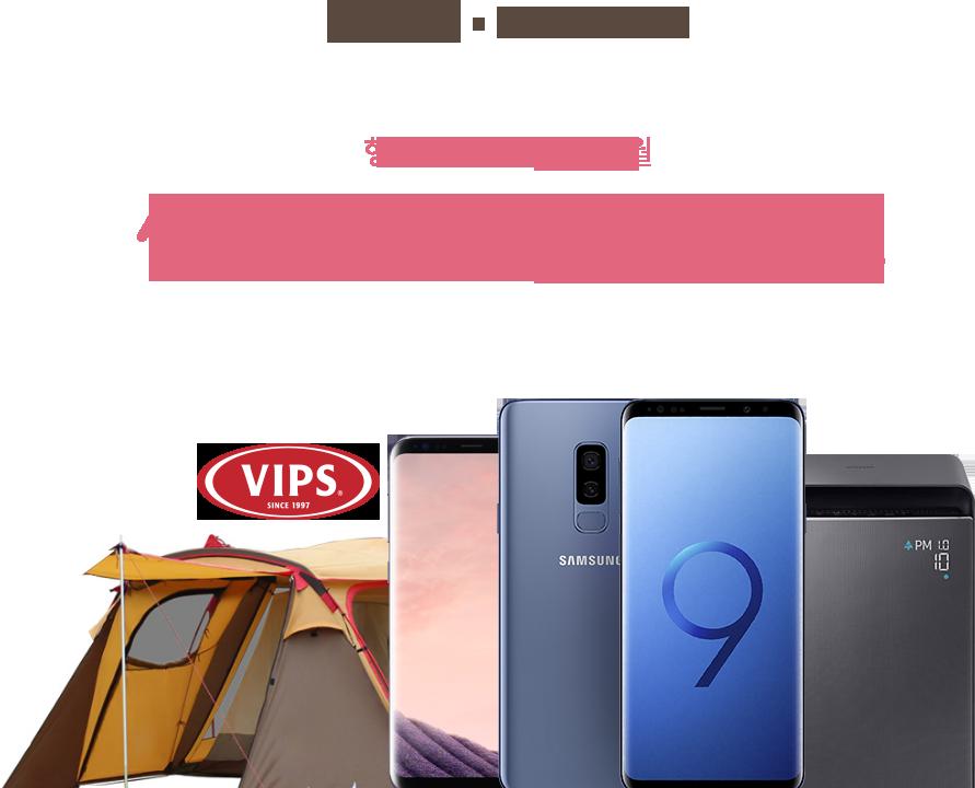 KT Shop x SAMSUNG 행복한 가정의 달, 5월 삼성전자 가정의 달 이벤트