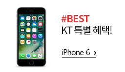 best KT특별혜택 iPhone 6