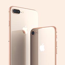 iPhone 8 특급 사은품