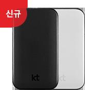 LTE에그 상품 이미지