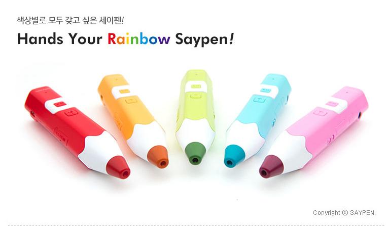 색상별로 갖고 싶은 세이펜!