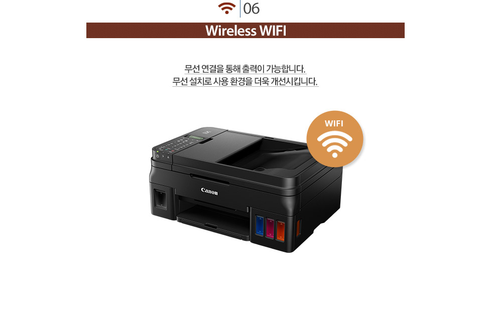 06. Wireless WIFI