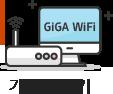 기가 공유기 GiGA WiFi