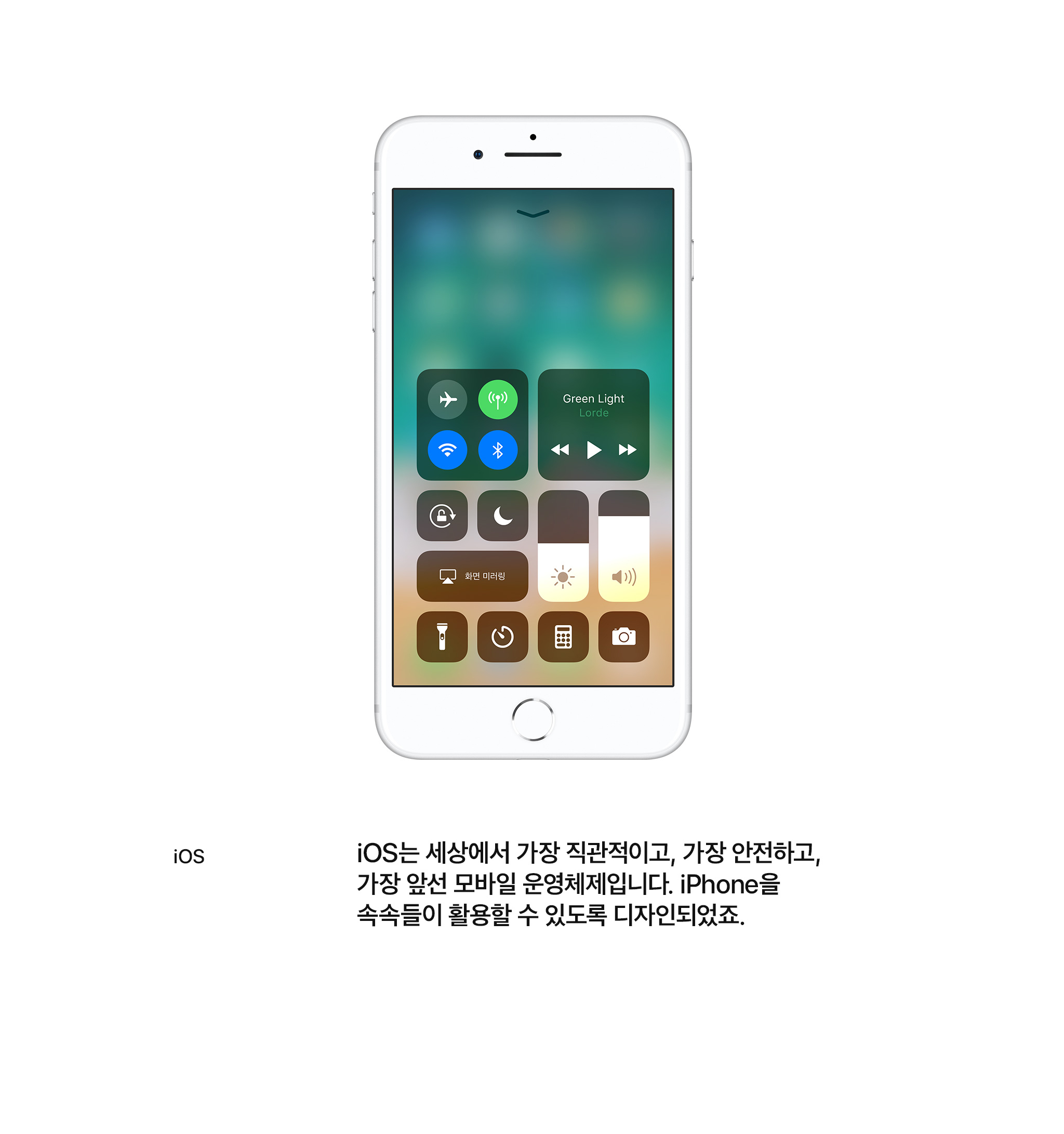 iOS iOS는 세상에서 가장 직관적이고, 가장 안전하고, 가장 앞선 모바일 운영체제입니다. iPhone을 속속들이 활용할 수 있도록 디자인되었죠.