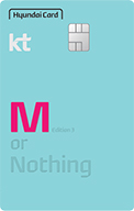 KT 현대카드 M Edition3 (통신할인형)