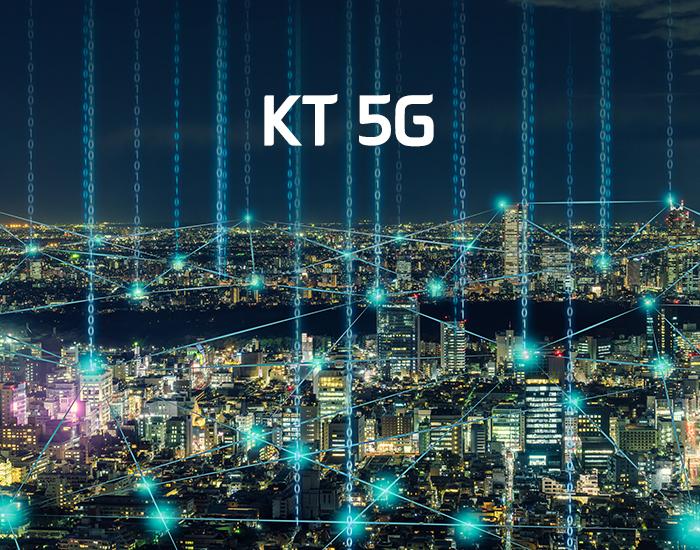 KT 5G 이미지