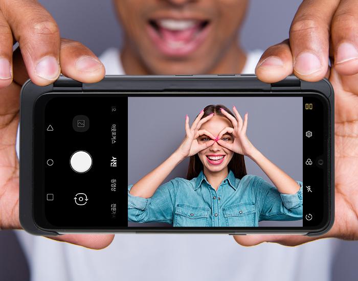 두 개의 스크린 같은 화면, 미러모드 이미지
