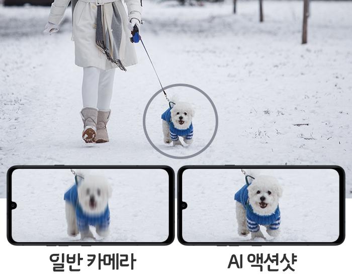 일반 카메라 / AI액션샷 비교 이미지