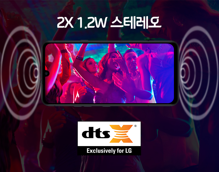 2X 1.2W 스테레오 dtsX Exclusivley for LG