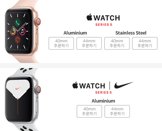 APPLE WATCH | NIKE SERIES5