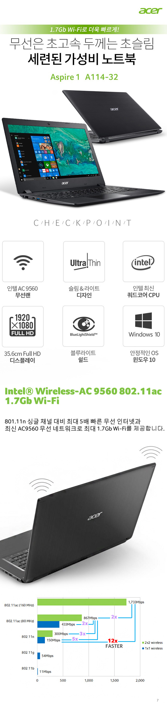 1.7Gb Wi-Fi로 더욱 빠르게! 무선은 초고속 두께는 초슬림 세련된 가성비 노트북 Aspire1 A114-32. CHECKPOINT - 인텔 AC 9560 무선랜, 슬림&라이트 디자인, 인텔 최신 쿼드코어 CPU, 35.6cm Full HD 디스플레이, 블루라이트 쉴드, 안정적인 OS 윈도우 10