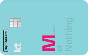 kt-현대카드M Edition3 (통신할인형)