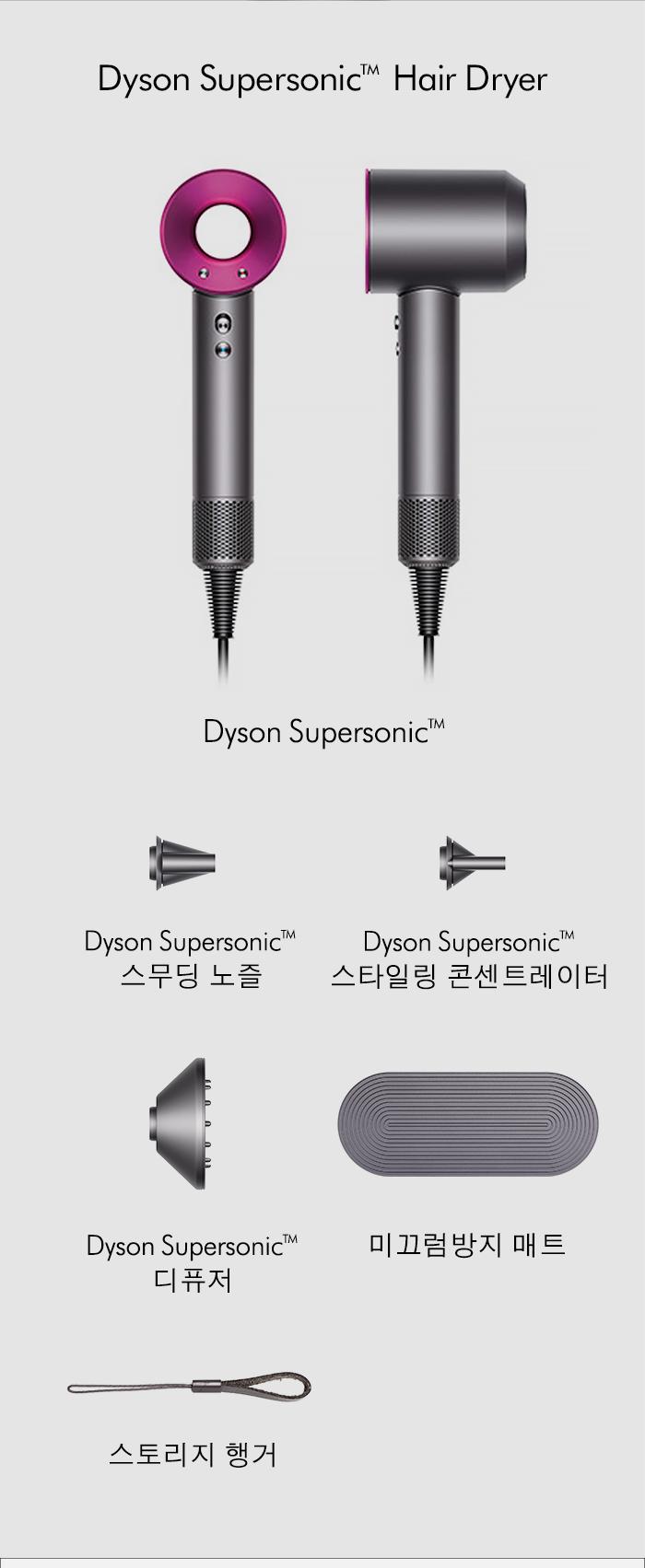 Dyson Supersonic TM Hair Dryer