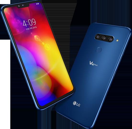 LG V40 상품 이미지