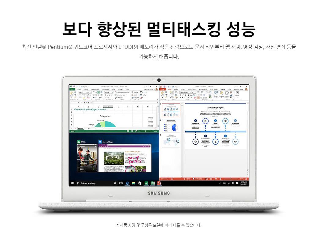 보다 향상된 멀티태스킹 성능. 최신 인텔® 쿼드코어 프로세서와 LPDDR4 메모리가 적은 전력으로도 문서 작업부터 웹 서핑, 영상 감상, 사진 편집 등을 가능하게 해줍니다. *제품 사양 및 구성은 모델에 따라 다를 수 있습니다.