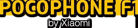 POCOPHONE F1-by xiaomi