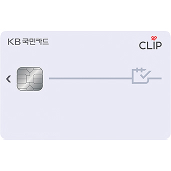 KB국민카드 CLIP