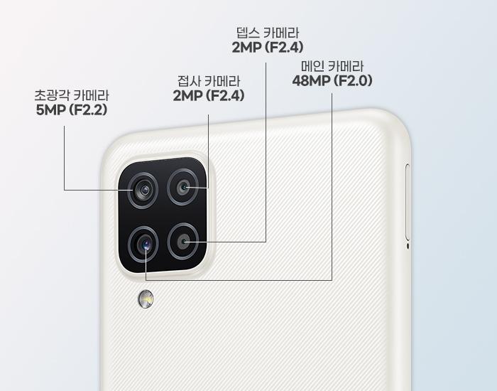 초광각 카메라 5MP(F2.2), 접사카메라 2MP(F2.4), 뎁스카메라 2MP(F2.4), 메인 카메라 48MP(F2.0)