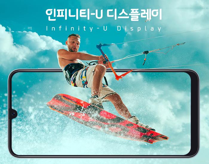 인피니티 U-디스플레이(Infinity-U Display)
