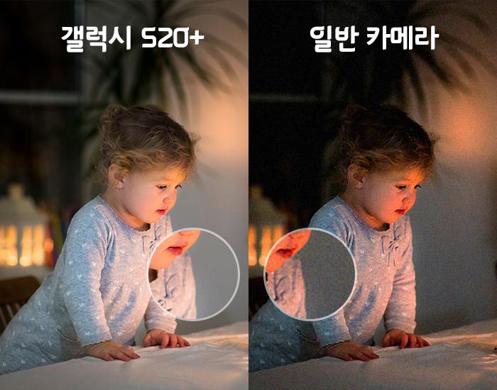 갤럭시 S20+와 일반 카메라 사진 비교