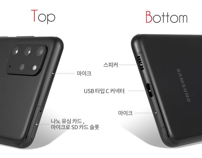 Top 마이크, 나노 유심 카드 마이크로 SD 카드 슬롯/Bottom 스피커, USB 타입 C 커넥터, 마이크