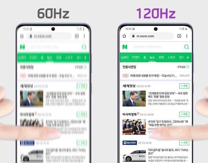 60Hz와 120Hz 화면 비교