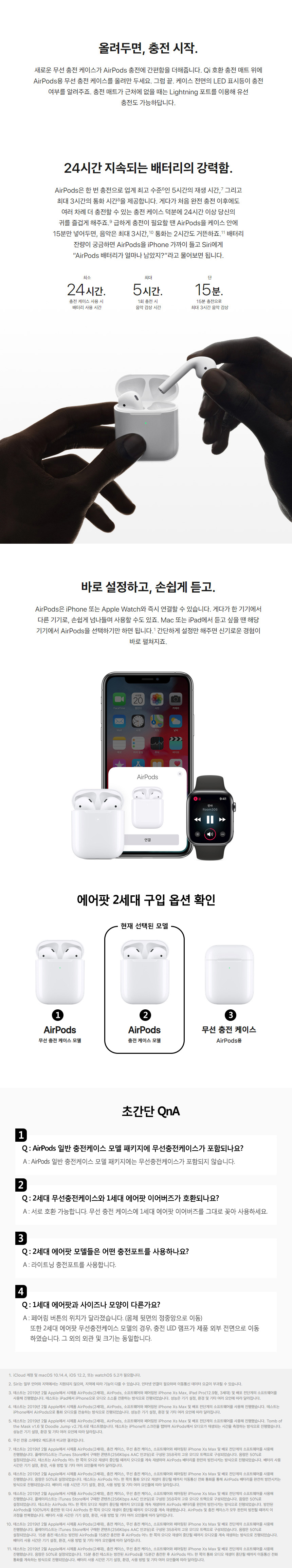 AirPods_2(유선)_02