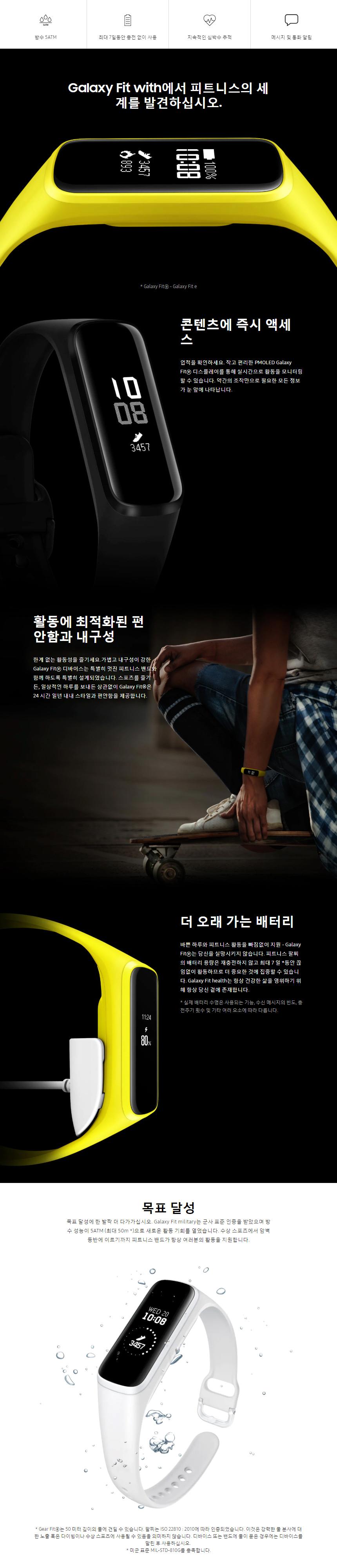 SM-R375N_01