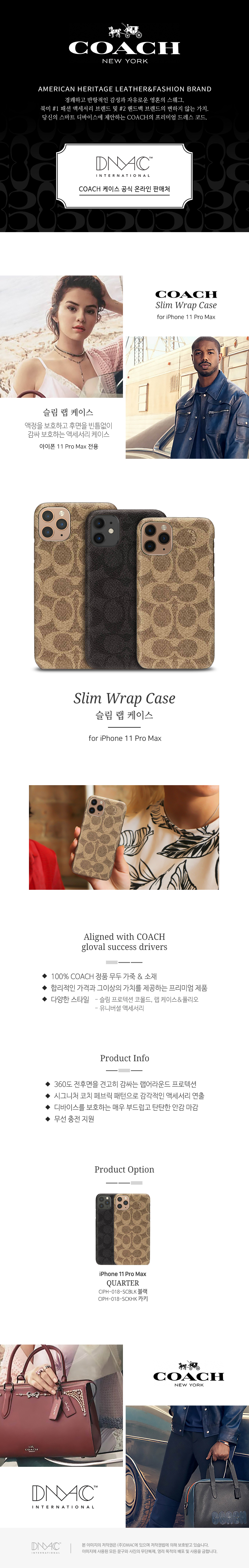 Slim-Wrap-Case_iPhone11promax