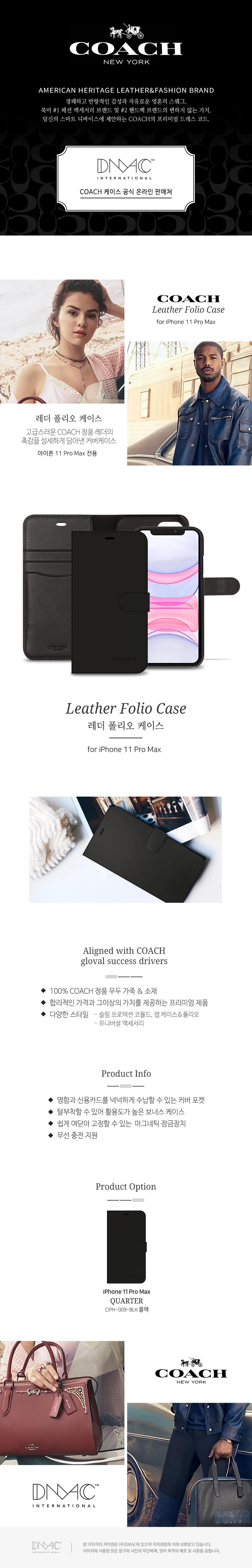 Leather-Folio-Case_iPhone11promax