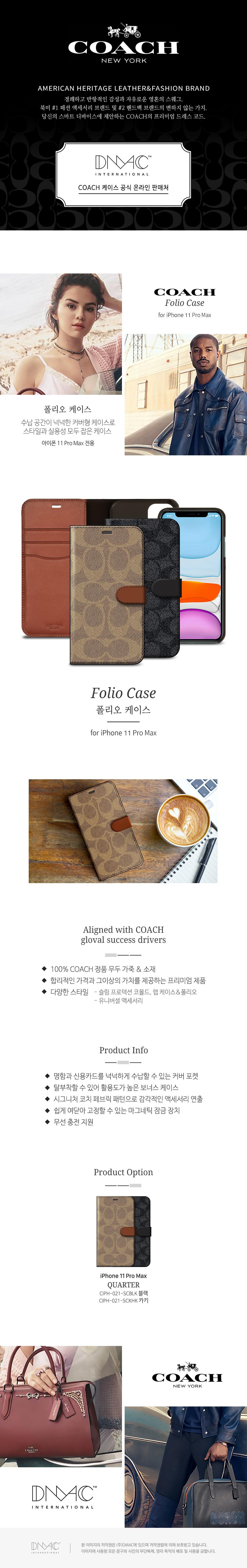 Folio-Case_iPhone11promax