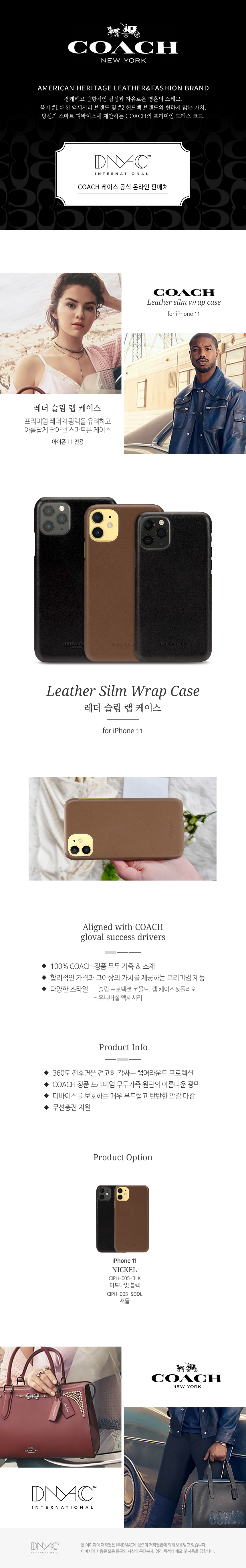 Leather-Slim-Wrap-Case_iPhone11