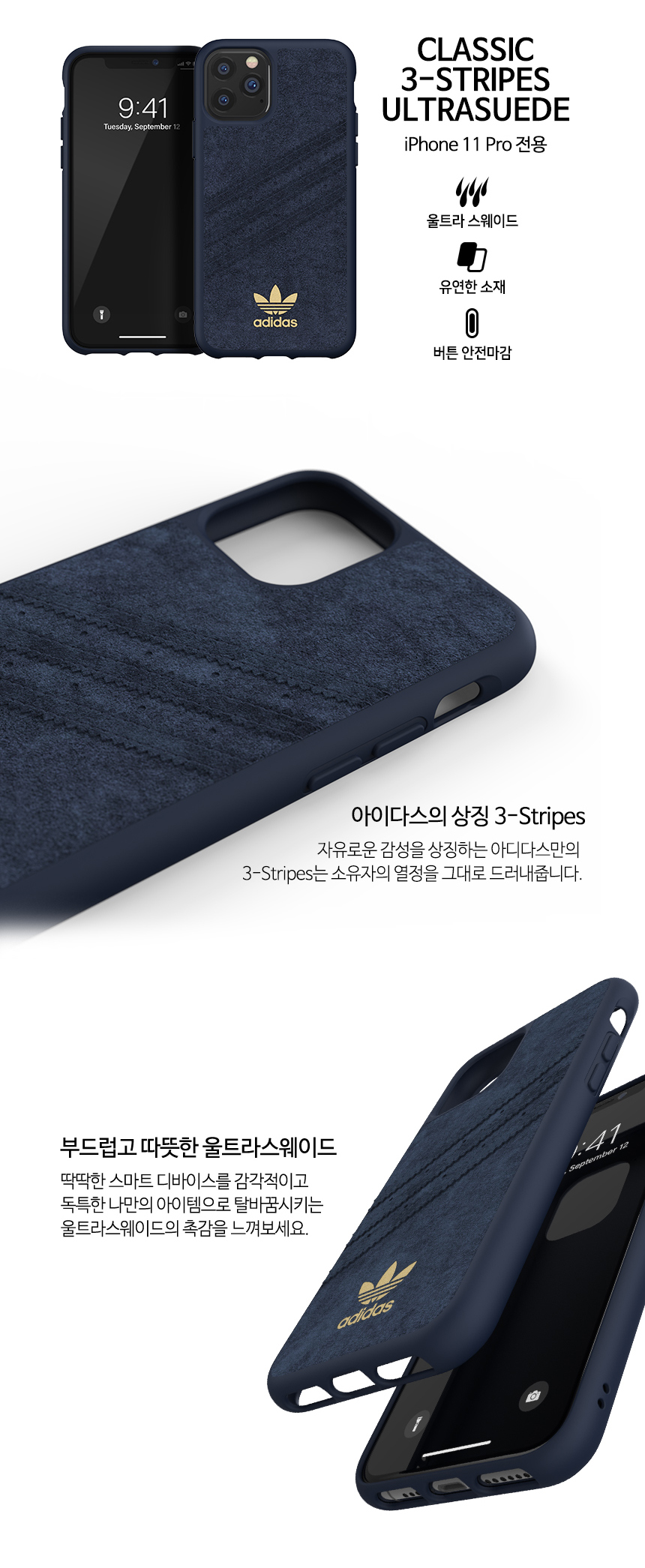 Classic-3-Stripes-Ultrasuede_ip11P_02