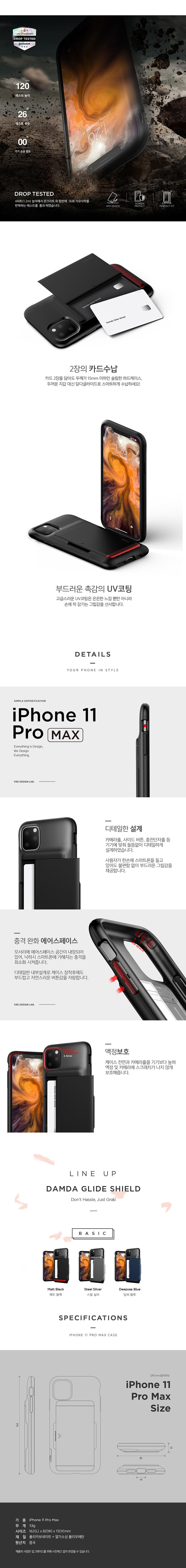 ip11promax_3