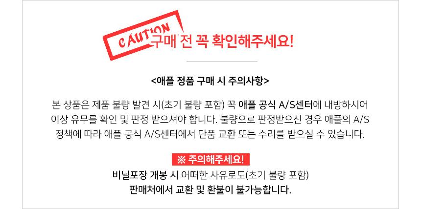 AirPods_경고(신규,860)