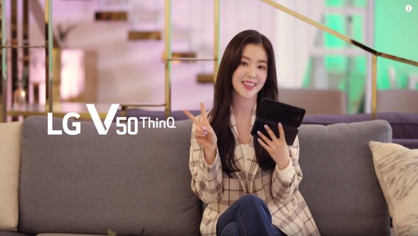 LG V50 듀얼 스크린 멀티태스킹 활용법 영상