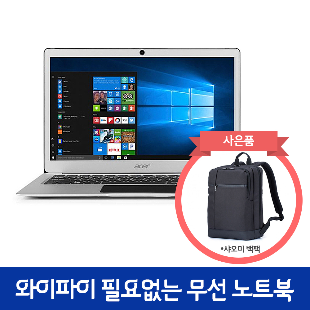 ACER-ONE13
