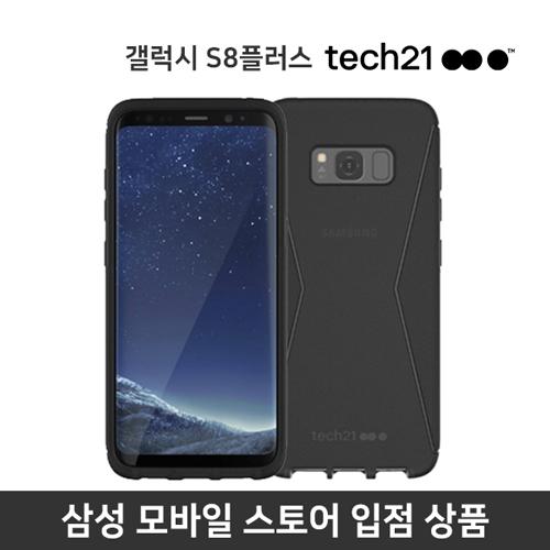 [Tech21] 쿠폰존10%할인 테크21 갤럭시 S8플러스 EVO TACTICAL 충격보호 케이스
