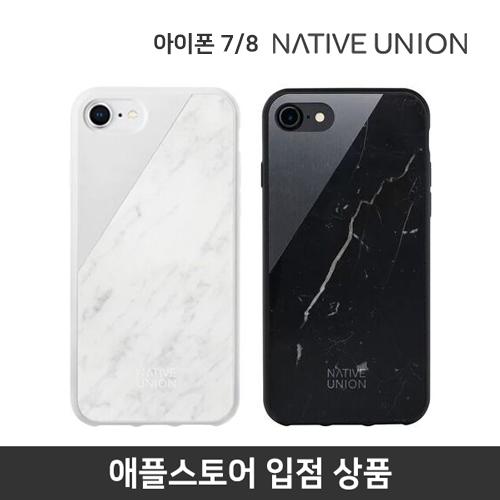 [Native Union] 네이티브 유니온 아이폰7/8 CLIC MARBLE 케이스