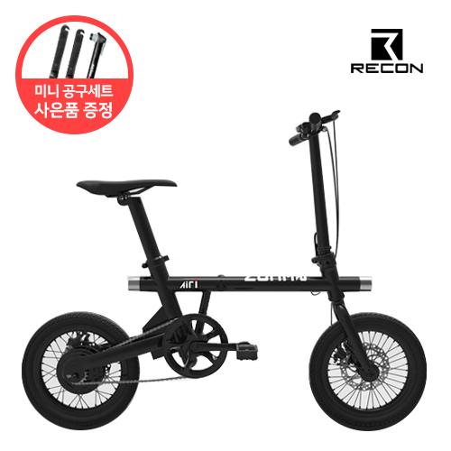 [RECON] 도난방지 접이식 전기자전거 에어 아이