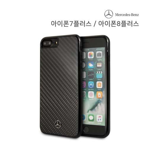 [Benz] 쿠폰존10%할인 벤츠 정품 아이폰8플러스 리얼 카본 케이스 블랙