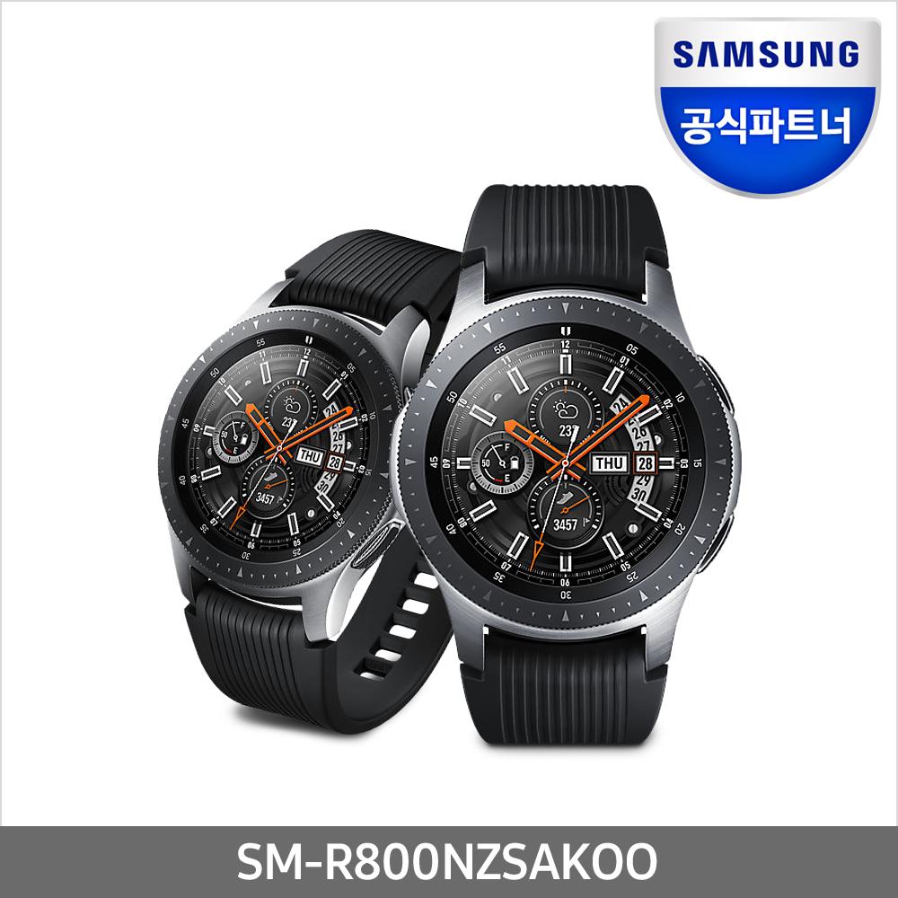 [삼성] 정품 갤럭시워치 46mm 블루투스 방수 스마트워치 시계