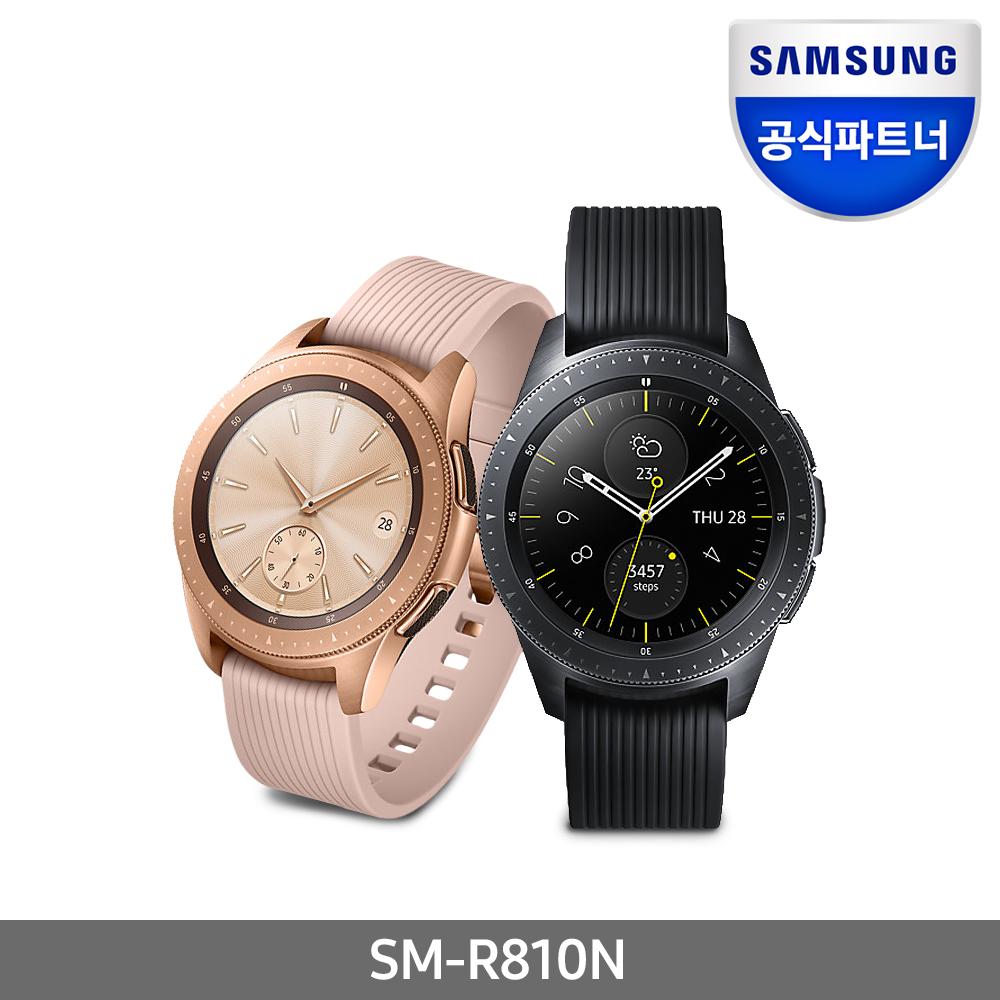 [삼성] 정품 갤럭시워치 42mm 블루투스 방수 스마트워치 시계
