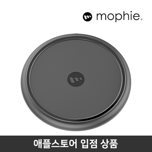 [mophie] 모피 무선충전패드 Wireless Charging Base