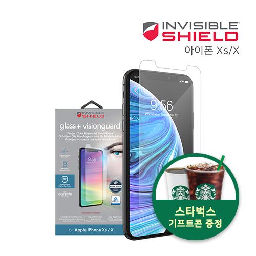 [인비져블쉴드/시력보호] ★스타벅스 기프티콘 증정 아이폰 X/XS 비전가드 강화유리 액정 보호필름(셀프부착트레이 포함)