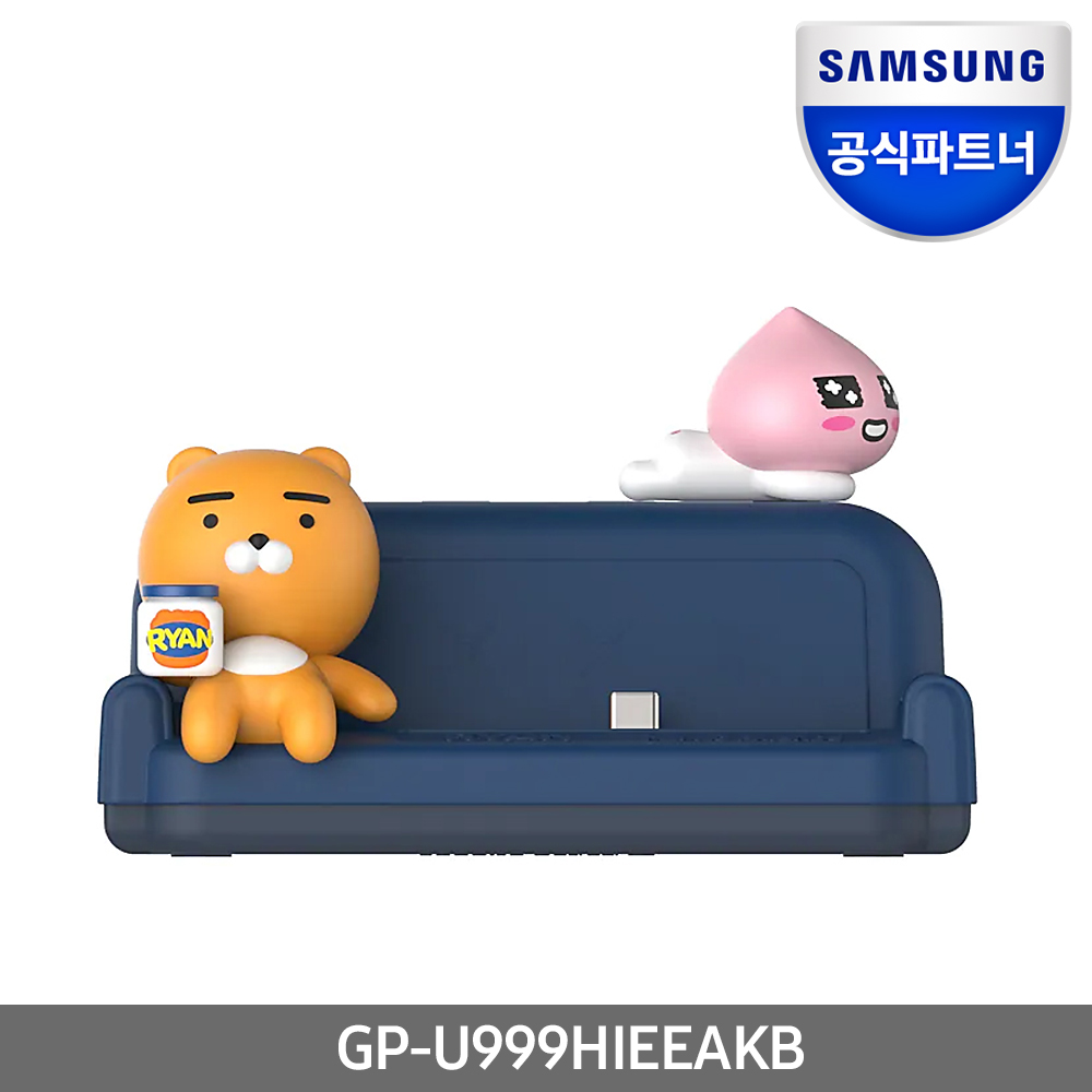 카카오프렌즈 삼성 스마트 충전 스탠드 C타입 충전독