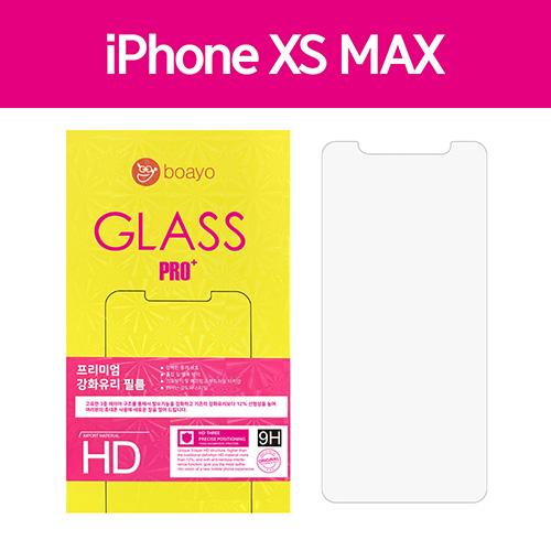 [Boayo] ★1+1행사★ 보아요 아이폰11Pro Max 필름 Glass Pro+클리어 (XsMAX호환)